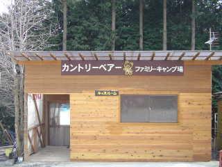 http://www5a.biglobe.ne.jp/~cbfcg/framepage1.html