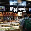 新大阪駅の人気おすすめ駅弁ランキング13!本当に美味しい駅弁はこれだ!