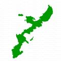 冬の沖縄で何する?なんて言わせない!冬の沖縄観光の楽しみ方を大公開!