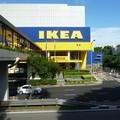 IKEAの収納ボックスがアツい!衣類や雑貨のおしゃれな収納ボックスをご紹介!