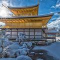 【2019】冬の京都グルメも凄い!冬こそ食べたい京都グルメおすすめ13選!