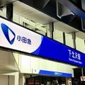 【2020】下北沢の食べ歩きグルメおすすめ13選!人気のB級グルメや名店をご紹介!