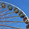 【2020】観光客におすすめ!愛知県の人気遊園地8選!安くて楽しめる場所は?