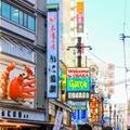 持ち帰りグルメ盛り沢山!大阪の人気テイクアウトTOP13!お得なクーポン情報も!