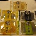京都のおすすめお土産ランキング12!本当に美味しい人気の名物はコレ!